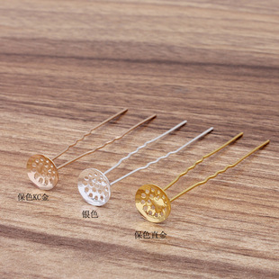 Gold-plated silver 12mm concave U-shaped hairpin (08746)