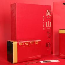 黃山毛峰 長大盒容量毛峰 廠家直銷 量大從優 質量保障 定制設計
