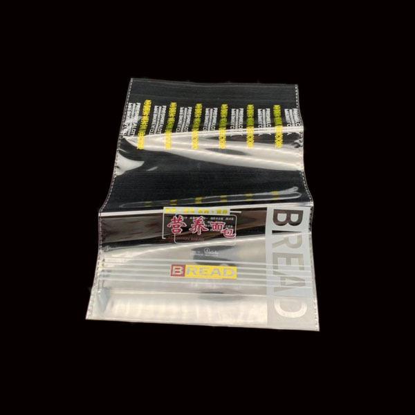 新品上市透明自封袋可定做烘培面包吐司包装袋