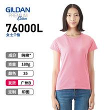 广州B仓 吉尔丹女士T恤 gildan76000L Gildan180克棉短袖打底衫女