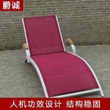 特斯林網布沙灘椅戶外躺床多功能折疊躺椅酒店會所泳池鋁合金躺椅
