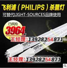 美国ONYX除菌灯 GPH843T5L 80W 循环水回收 高效高效除菌灭菌灯