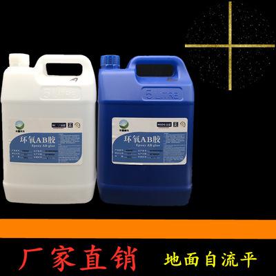 瓷砖胶 双组份环氧AB胶 地面自流平原料 瓷砖美缝剂 环氧填缝胶