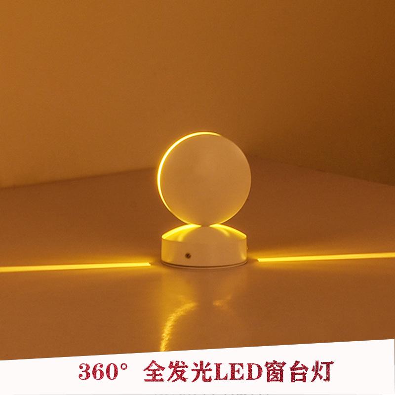 led户外防水窗台门柱灯壁灯360°发光个性酒店走廊过道装饰射线灯