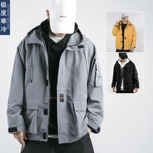 極度寒冷日系男裝 2020春季主推新款寬松休閑加厚夾克男加棉外套