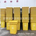 户外垃圾桶 240l垃圾桶 塑料垃圾桶户外 垃圾分类桶