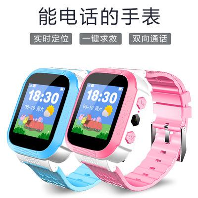 儿童电话手表 1.44触摸防水定位男女学生款智能手表 现货厂家直销