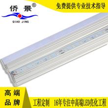 现货led护栏管无缝对接发光灯条硬灯条8段全彩16段数码管屏线条灯