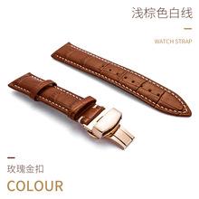 头层牛皮手表带男女士表带真皮优质双按蝴蝶扣真皮竹节纹表带手表