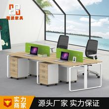 办公家具厂家批发钢架板式职员办公桌4人位电脑桌单人屏风办公台