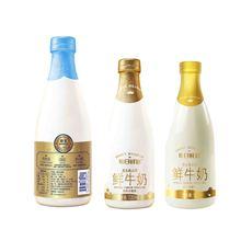 蒙牛每日鲜语鲜牛奶全脂/0脂肪250ml*8瓶720ml*3瓶巴氏杀菌低温奶