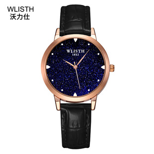 Watch female starry sky ladies watch fashion new vibrato with the same Korean version of the waterproof female student watch wholesale custom