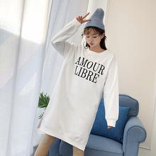 韩版宽松套头字母印花女装2019韩版新款休闲长版卫衣 女春季薄款