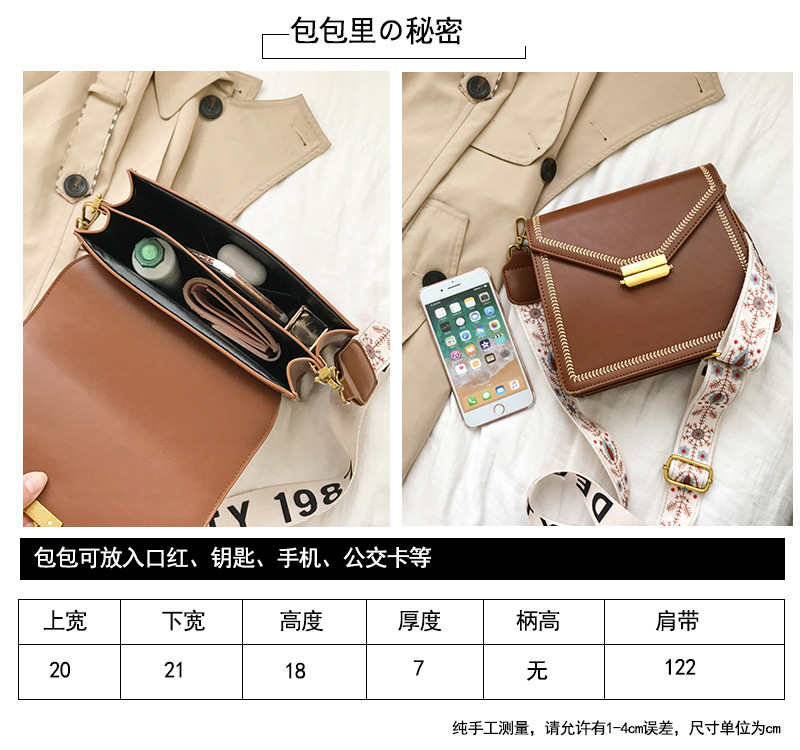 New texture wide shoulder strap fashion crossbody small square bag NHTC170861