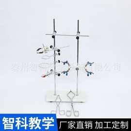 厂家直销高中物理实验室器材 多功能实验支架 铁质方座支架