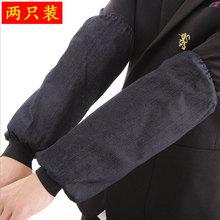 劳保袖套电焊工业工作护袖男女长款加厚加大耐磨帆布防污手臂套袖