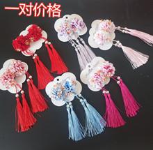 新款古风流苏花朵发夹儿童发饰成人中国风头饰绢花发饰发夹配饰批