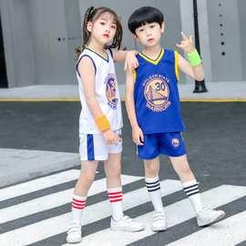 儿童夏季篮球服套装 学生背心T恤+短裤两件套篮球足球运动 童套装