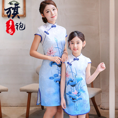 Mother girl children Chinese Dress cheongsam girl Chinese Dress national dress girl Chinese Dress performance dress big children Chinese Dress skirt