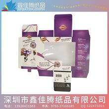 订制电子玩具包 CMYK满版印刷包装彩盒 塑料电动玩具包装盒设计