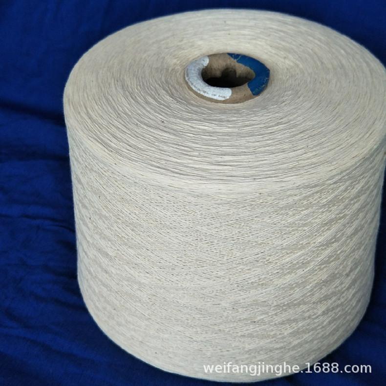 8支纯棉纱 全棉纱 粗支棉纱线 c8支 针织机织纱 环锭纺纱线
