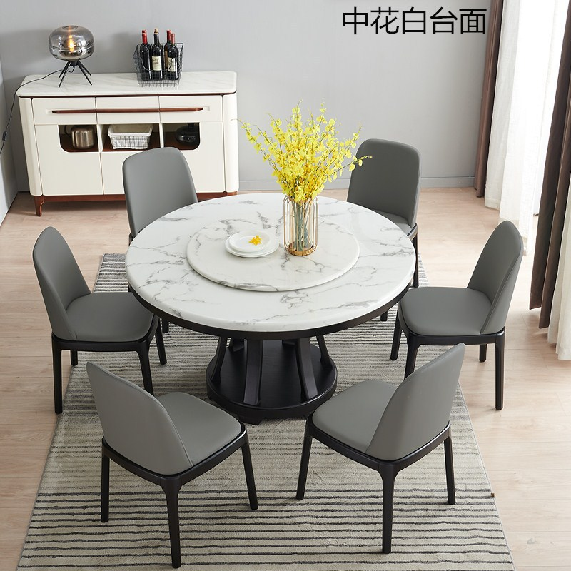Nordic Marble Dining Table And Chair Combination Solid Wood Round Table With Turntable Round Table 6 8 People Table Factory Direct Zoppah Com Zoppah Online