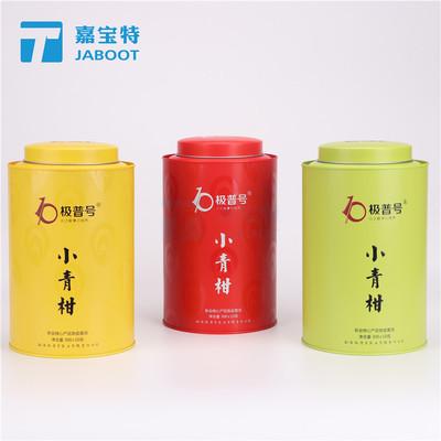 一斤装小青柑铁罐小青柑马口铁罐柑普茶铁盒包装500克小青柑铁罐
