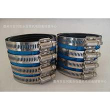 铸铁不锈钢管束总成排水用柔性接口铸铁管专用卡箍A型4寸自产自销