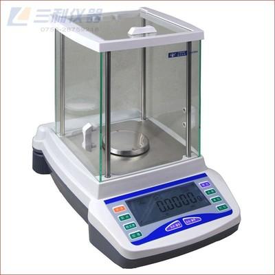 电子分析天平  0.1mg万分之一高精度电子天平批发