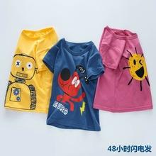 一件代发 夏装儿童纯棉短袖t恤半袖男童女童上衣打底 磨砂包装