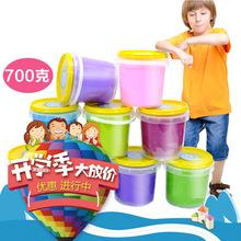 24色超轻粘土橡皮泥大包装采购纸粘土大桶装手工太空泥环保泡泡泥