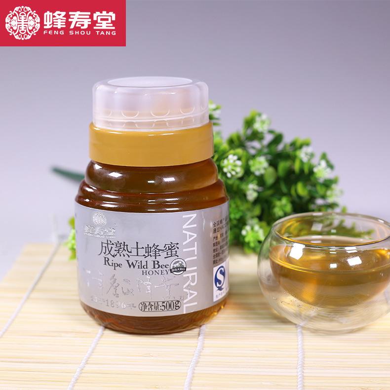 野生土蜂蜜500g农家正宗土特产天然原生态成熟蜂蜜瓶装厂家直销