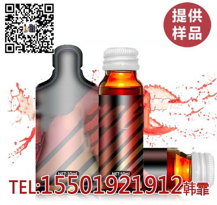 1 5 5 0 1 9 2 1 9 1 2蓝莓抗糖饮料加工1