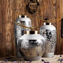 现代欧式雪花电镀银陶瓷花瓶 小资花枝铜盖摆件 家居软装饰品摆设