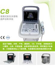 B超便携式四维彩超多普勒彩超高清便携检孕仪大屏幕手提彩色b超机