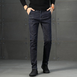 Spring and Autumn Young Men's trousers long trousers Fashion Men's Jeans fit casual leggings Men's Wear