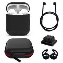 airpods硅膠耳機套適用蘋果無線藍牙耳機保護套耳塞收納盒5件套