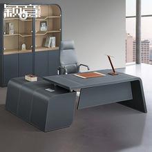 办公家具皮面老板桌总裁桌大班台现代简约主管桌经理办公桌
