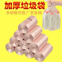 垃圾袋家用加厚批发一次性手提平口式中号分类金色塑料厨房拉圾袋