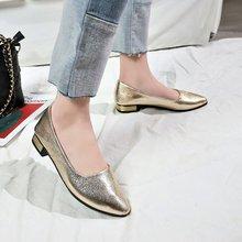 低跟单鞋女2019春季新款尖头平底韩版简约银色浅口瓢鞋淑女鞋批发