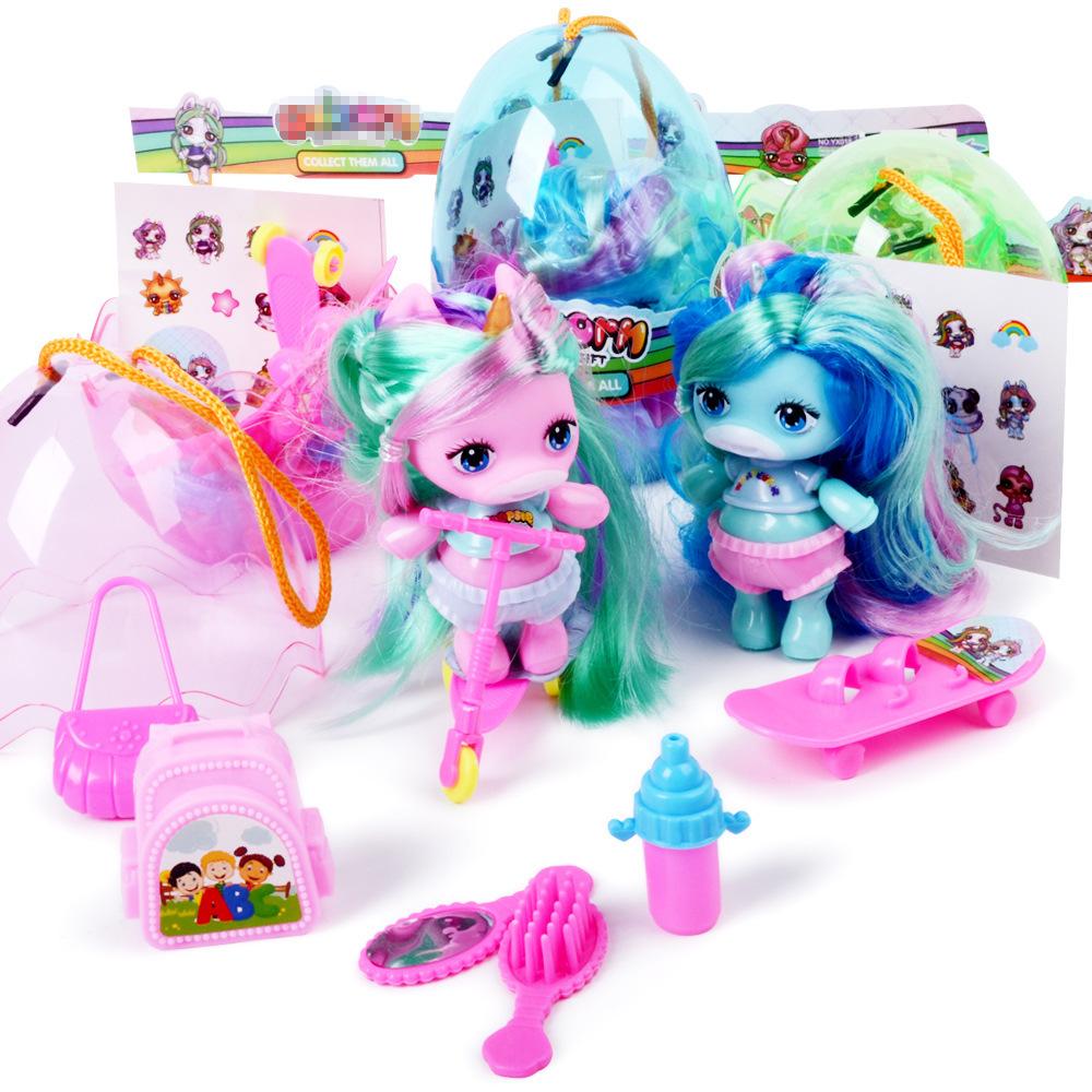 外贸跨境货源独角兽惊喜娃娃儿童玩具过家家软胶宝宝奇趣蛋拆QQ蛋