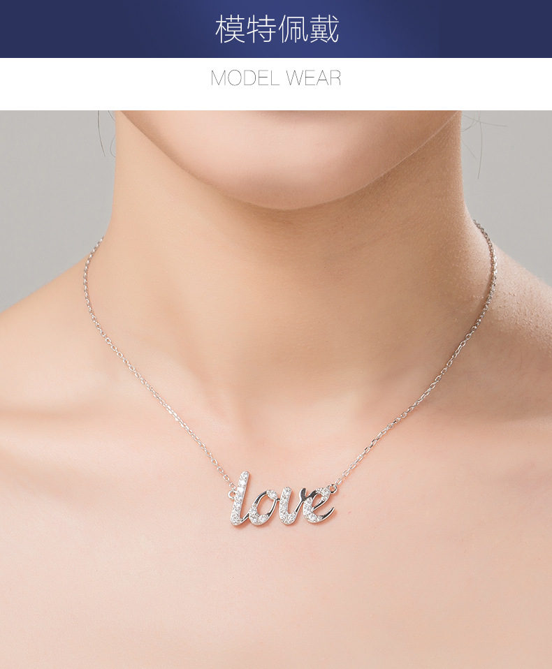 Fashion 925 sterling silver English letters love necklace NHLL152687