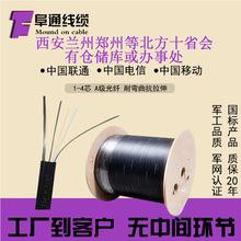 金屬加強件GJXV-2B1皮線光纜 FTTH到戶室內2芯光纖 皮線通信線纜