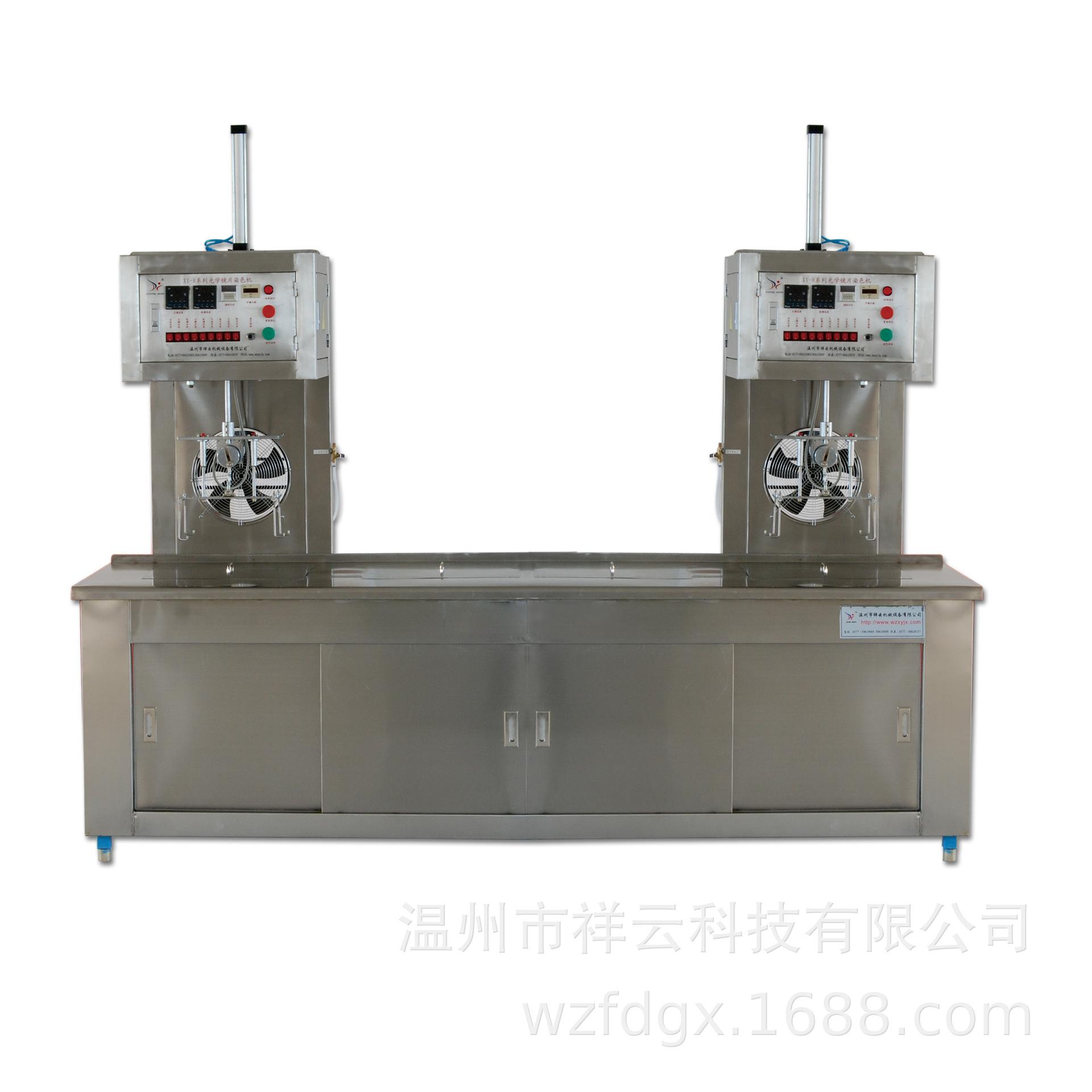 供應雙頭四槽雙掛光學鏡片染色機、雙頭染色設備 染色機 四槽