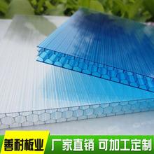 直銷pc陽光板可定制蜂窩板鎖扣陽光板雙層三層四層陽光板廠家加工