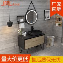 厂家直供浴室柜 北欧现代简约浴室柜组合落地式智能洗脸台吊柜