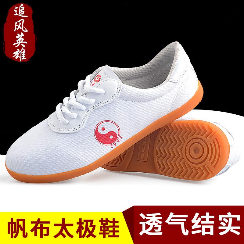 追风英雄太极鞋帆布耐磨中老年练功鞋比赛 专业太极鞋武术鞋