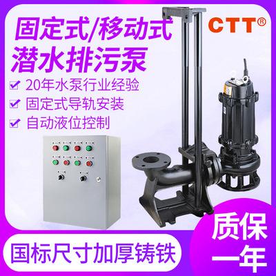 betway必威苹果 三相电农用排污泵25WQ8-18-1.1 QW全铜电机污水提升泵