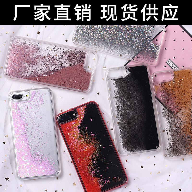 绚丽流沙壳手机壳适用于iphoneX/XM/XR软壳全包素材壳tpu厂家批发