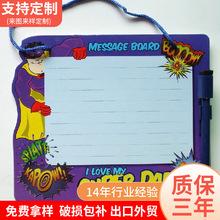 学生家用磁力白板贴磁性画板 儿童磁性小画板留言板装饰挂牌